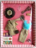 Vintage Barbie Gold 'N Glamour