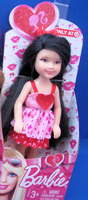Renee Valentine Doll