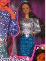 Jewel Secrets Whitney