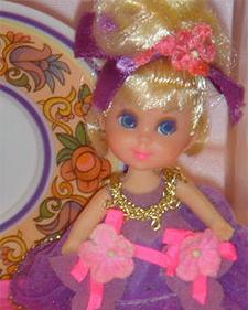Lady Lavender Tea Party Kiddle