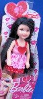 Renee Valentine Doll