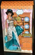 2007 Evening Gala Vintage Barbie Reproduction