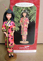 Dolls of the World Chinese Barbie Ornament