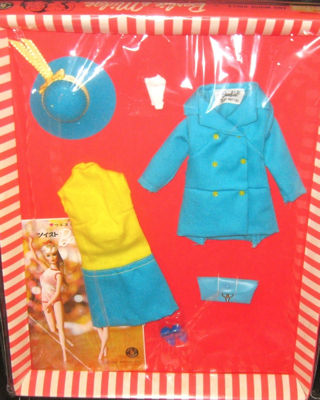 Barbie Japanese Exclusive Outfit #2617 NRFB