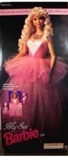 First My Size Barbie - 1992