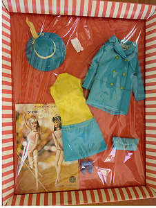 Vintage Barbie RARE JAPANESE Fashion #2617