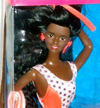 Christie Doll Face used in late 1980s & 1990s