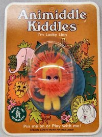 Animiddle Kiddles